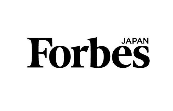 『Forbes Japan(紙面)』に掲載いただきました。